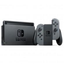 Nintendo Switch (Gris)
